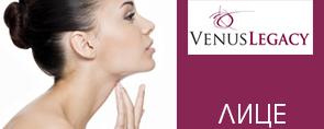 Venus-legacy-lifting-lice-salon-nirvana11
