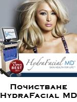01. Hydrafacial