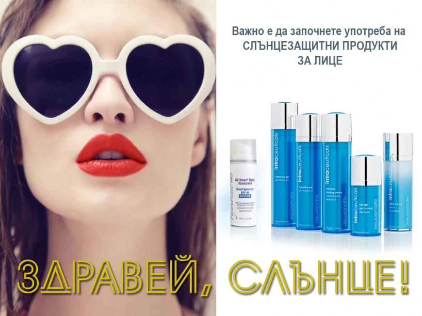 Slunce-zashitni-produkti-za-lice