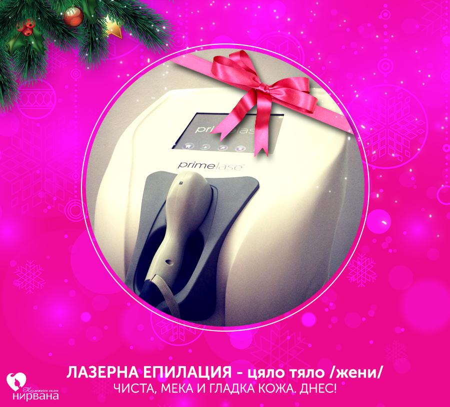 christmas-promo-6