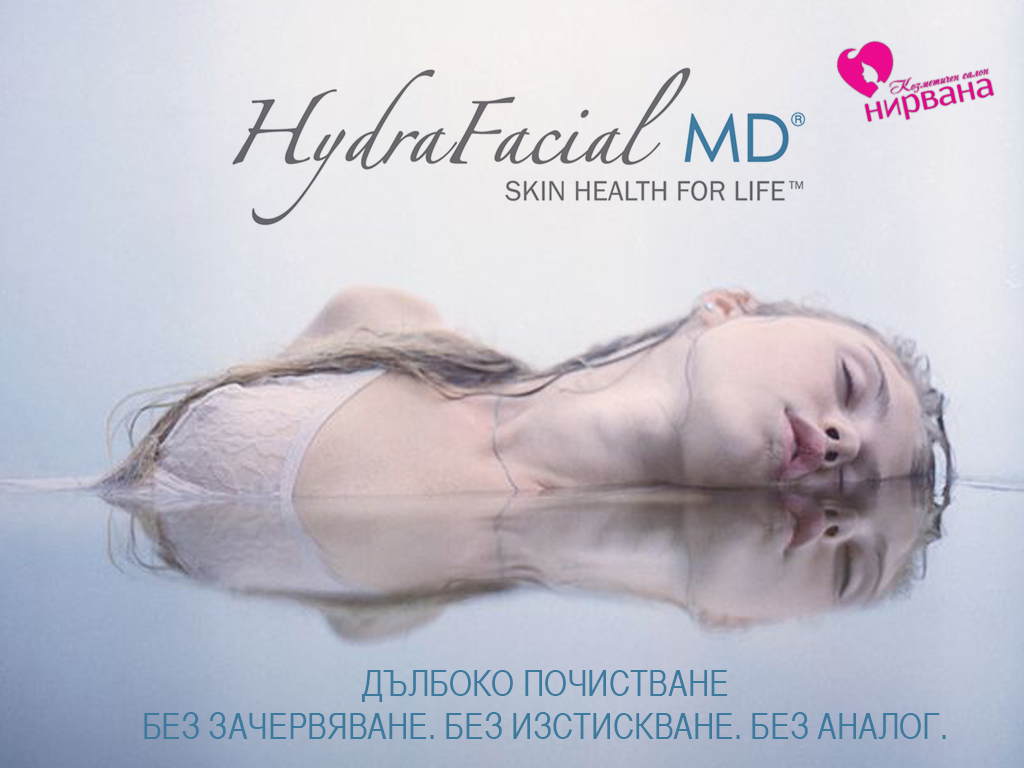 Hydrafacial-salon-nirvana-woman