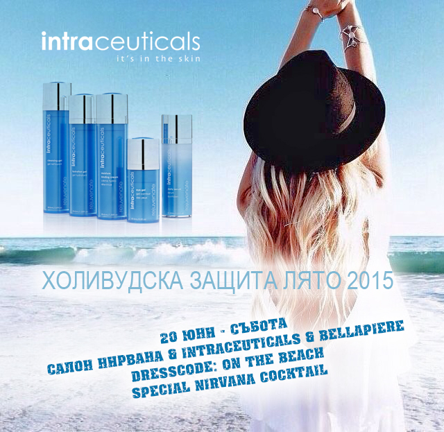 intraceuticals-salon-nirvana-summer-mood