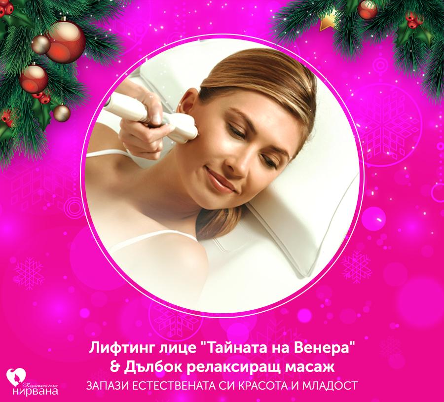 christmas-promo-3