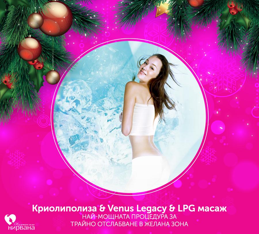 christmas-promo-5